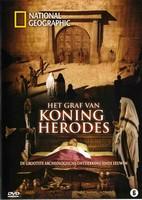 DVD - Het graf van koning Herodes