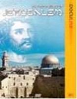 DVD - Mysteries of Jerusalem