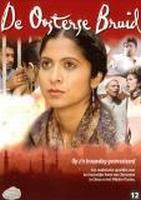 DVD - De Oosterse bruid