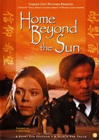 DVD - Home beyond the sun
