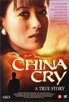 DVD - China cry