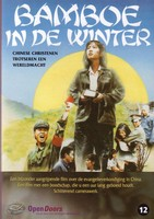 DVD - Bamboe in de winter