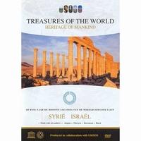 DVD - Syrië en Israël - Treasures of the World