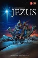 STRIP - Bijbel - 1ste deel - De geboorte van Jezus