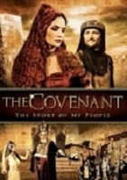 DVD - The Covenant