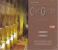 CD - Chant Grégorien - Volume 08 - CD 15, 16 & 17
