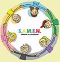 CD - 'S.A.M.E.N' met vormselliedjes