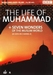 DVD - The life of Muhammad + Seven Wonders of the Muslim Wor