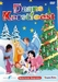 DVD - Daans Kerstfeest