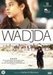 DVD - Wadjda